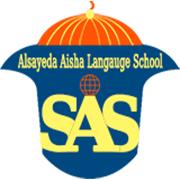 مدارس السيدة عائشة للغات