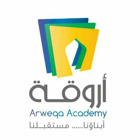 مدارس أكاديمية اروقة للخدمات التعليمية