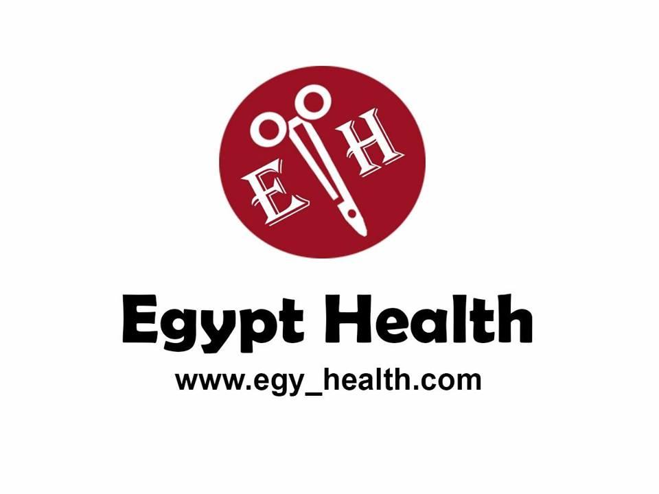 Egypt Health للمستلزمات الطبية