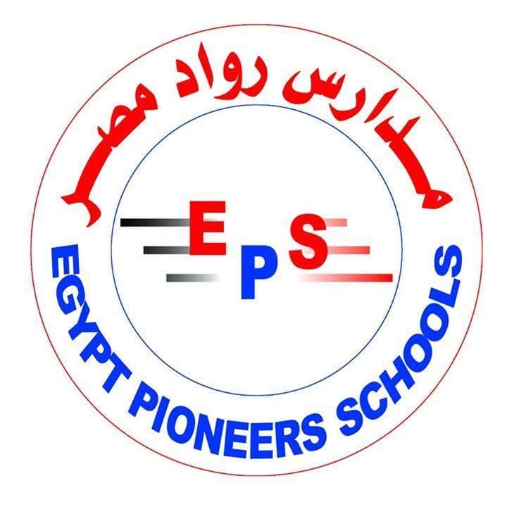 مدارس رواد مصر الخاصة