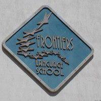مدرسة فرونتيرز للغات