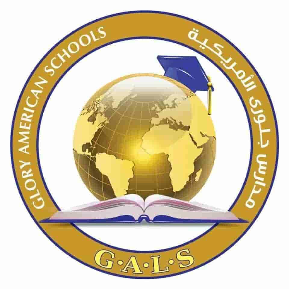 مدارس جلوري الامريكية - المحلة الكبرى