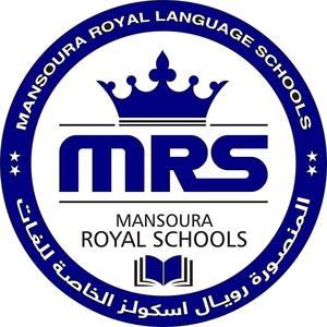 مدارس المنصورة رويال الخاصة للغات