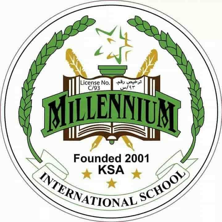 مدارس نجمة الألفية الدولية