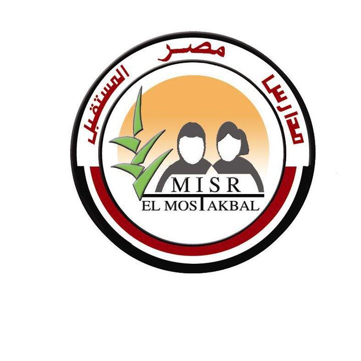 مدارس مصر المستقبل الخاصة  بالمقطم