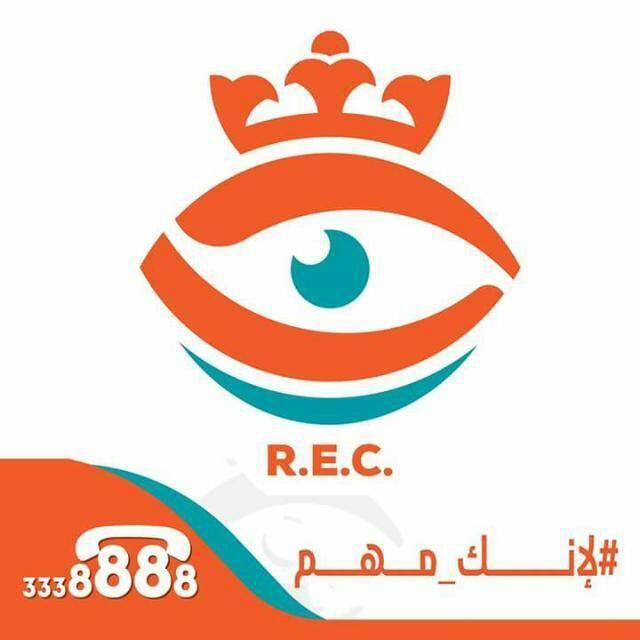 المركز الملكي للعيون
