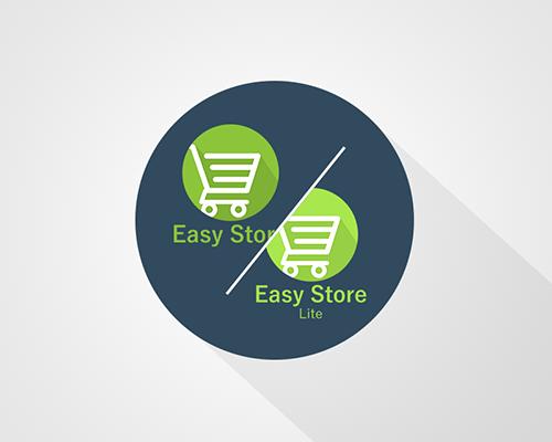 الفرق  بين برنامج حسابات Easy Store وبرنامج ادارة المحلات Easy Store Lite