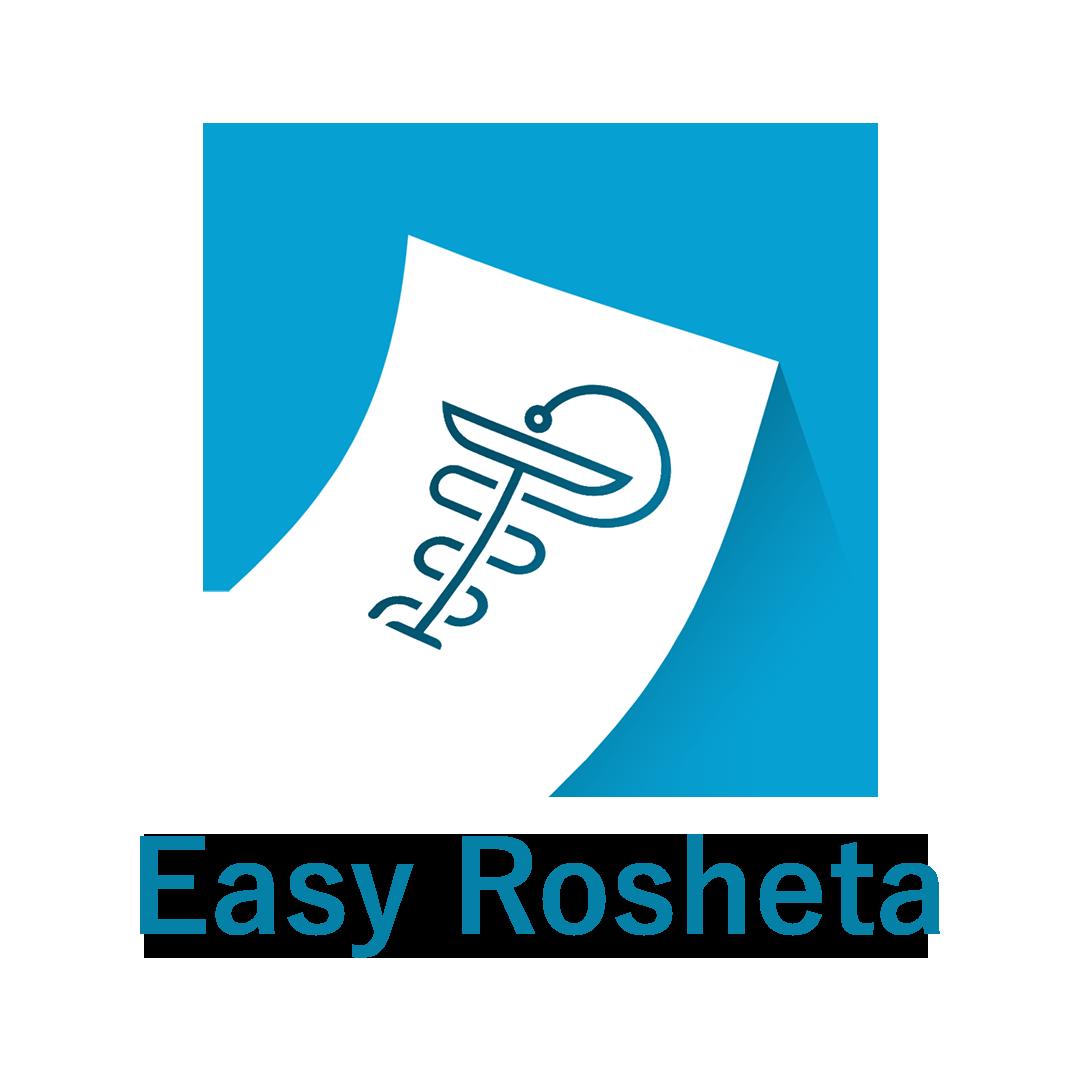 برنامج الروشتة الطبية Easy Rosheta