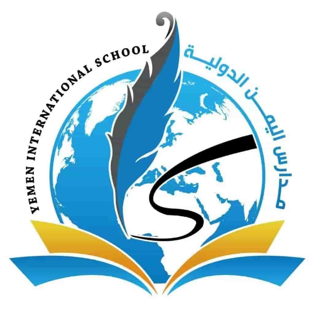 مدارس اليمن الدولية